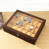 德國進口木質天窗手錶盒單個多位首飾品手錶收納盒展示盒收藏箱子YTL·皇者榮耀3C