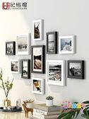 照片牆 簡約現代照片牆裝飾免打孔創意客廳相片牆北歐相框牆餐廳掛牆組合T 5色