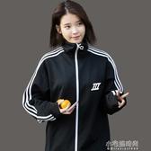 IU李知恩明星運動上衣秋季寬鬆拉條拉?開衫字母休閒外套女『交換禮物』