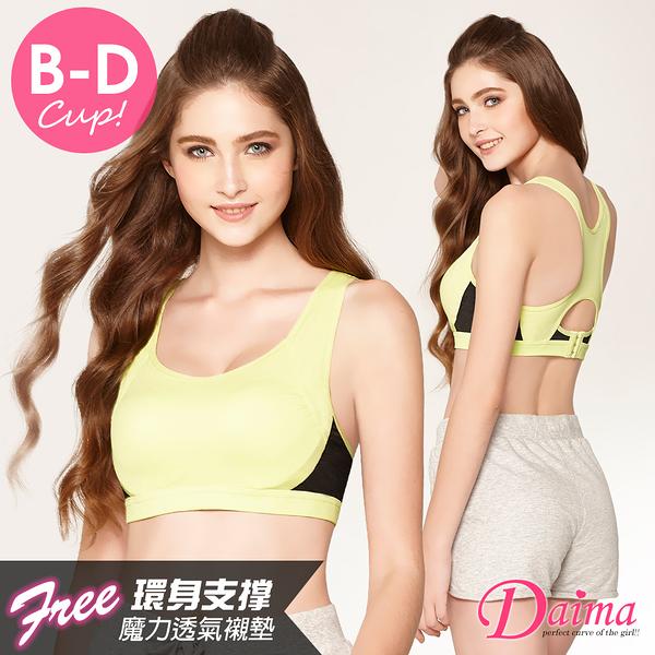 黛瑪Daima 運動內衣 無鋼圈超輕量專業防震透氣款(黃色)K002