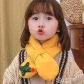 兒童圍巾 兒童圍脖秋冬季男女童寶寶可愛保暖圍巾嬰兒韓版潮小童卡通嬰幼兒