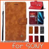 SONY XZ3 復古刷色皮套 手機皮套 插卡 支架 可掛繩 磁扣 皮套