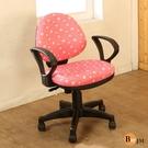 BuyJM 點點繽紛色彩活動式兒童電腦椅 辦公椅 兩色可選 書架 書櫃 P-D-CH246