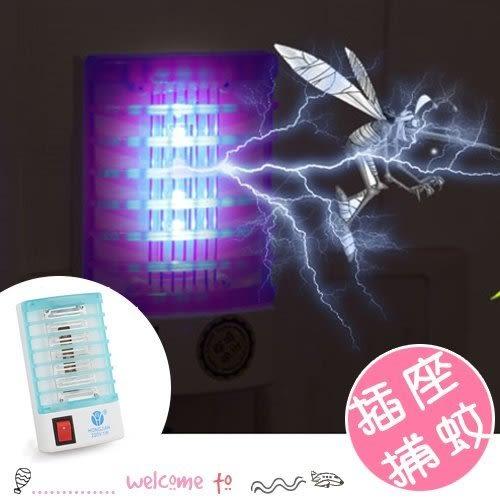 LED電子插座捕蚊燈 小夜燈