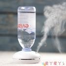 加濕器Remax礦泉水瓶水瓶座空調房噴霧加濕器usb迷你家用靜音臥室小型便攜行 愛丫