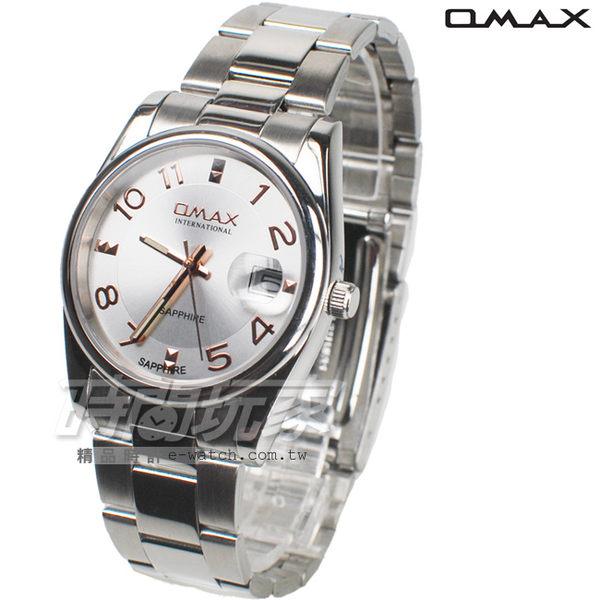 OMAX 時尚城市圓錶 玫瑰金色 不銹鋼帶 藍寶石水晶 男錶 日期視窗 OM4101白玫大