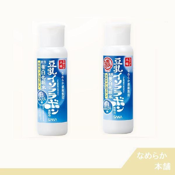 日本 なめらか本舗 SANA  豆乳 美白化妝水  清爽/濃潤 200ml  【RH shop】日本代購