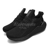 adidas 慢跑鞋 Alphaboost M 黑 全黑 男鞋 Boost 緩震中底 運動鞋 【ACS】 G54128