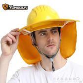 透氣安全帽工地施工遮陽防曬帽檐建築工程多功能頭盔遮陽板 『CR水晶鞋坊』