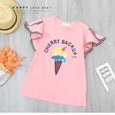 大童 繽紛亮片冰淇淋長版T 春夏童裝 女童棉T 女童上衣 女童短袖 女童T恤
