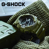 G-SHOCK GA-110LP-3A CASIO 手錶 GA-110LP-3ADR