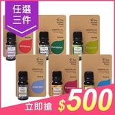【任3件$500】韓國 The Aroma Shop 天然純精油(10ml) 多款可選【小三美日】