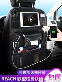 汽車用品座椅背收納袋車內置物箱後背掛袋兒童車載多功能裝飾大全  自由角落