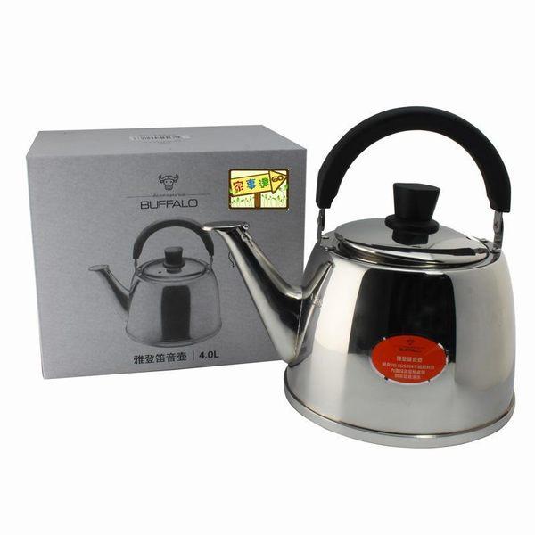 [ 家事達 ] 牛頭牌 百福樂(4L) 雅登不銹鋼 304-茶古 茶壺 特價