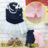 【韓版童裝】彈力氣質蝴蝶結點點雙層紗裙褲-藍/白/粉【BB17041418】