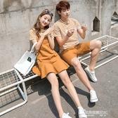 不一樣的情侶裝夏裝新款韓版百搭寬鬆氣質洋裝夏季學生套裝 凱斯盾