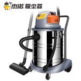 工業吸塵器商用強力大功率洗車場酒店工廠車間吸塵機  igo
