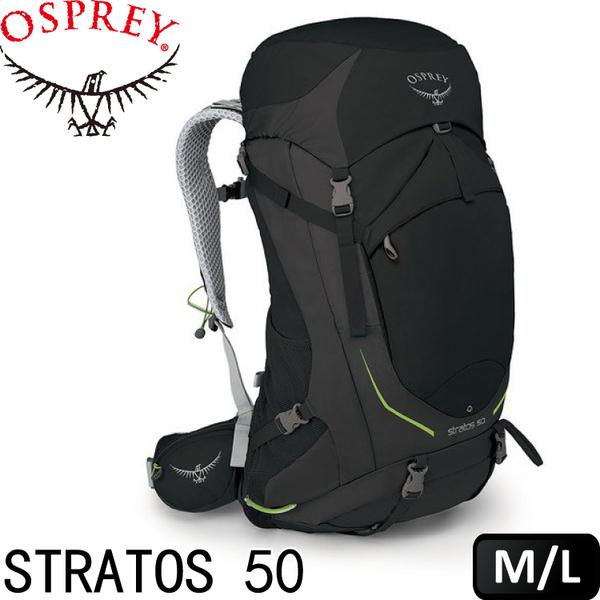 【OSPREY 美國 Stratos 50《黑 M/L》】Stratos 50/登山包/登山/健行/自助旅行/雙肩背包★滿額送