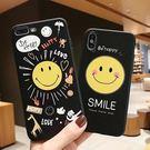 蘋果 iPhone XS MAX XR iPhoneX i8 Plus i7 Plus 塗鴉微笑 手機殼 全包邊 款殼 保護殼