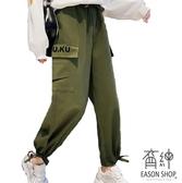 EASON SHOP(GW3554)實拍復古字母刺繡大口袋抽繩綁帶褲腳縮腳綁繩工裝褲女高腰長褲直筒九分褲休閒褲