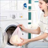♚MY COLOR♚加厚護洗袋三件套 抽繩 細網 清潔 衣物 護洗 保護 內衣 分類 晾曬 不變形【S02-1】