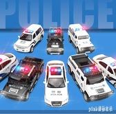 警車玩具汽車模型仿真合金開門回力車救護車警察車男孩兒童玩具車 PA1382 『pink領袖衣社』