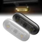Baseus 倍思 生活車用尋物燈 小夜燈 /照明燈 /車內照明燈 /壁燈 (兩個裝)