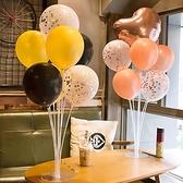 氣球桌飄底座野餐氣球架支架立柱生日布置裝飾【英賽德3C數碼館】
