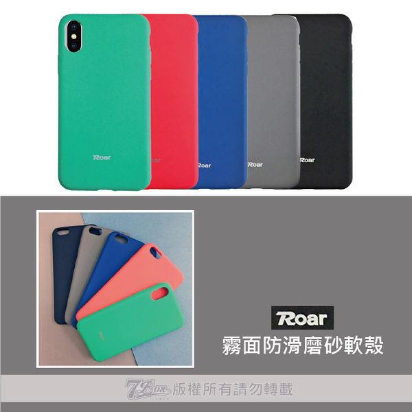 HTC M10 Desire728 Roar 磨砂 霧面 TPU 軟套 減震防撞 保護套 防止紋痕跡 獨特UV軟墨數位直噴技術
