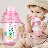嬰兒學飲杯學生吸管杯兒童鴨嘴杯便攜手柄防摔防漏寶寶水杯  凱斯盾數位3c