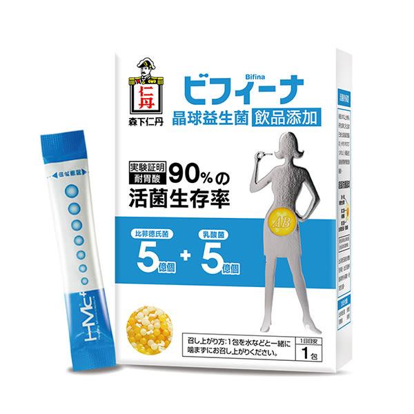 日本森下仁丹晶球益生菌14入【康是美】