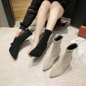 細跟短靴尖頭高跟鞋女秋冬細跟高跟靴子女彈力靴短靴女春秋單靴小跟短靴子 交換禮物