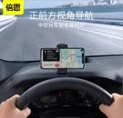 倍思 大嘴Pro車載儀表台手機支架HUD直視汽車導航架旋轉 車載支架