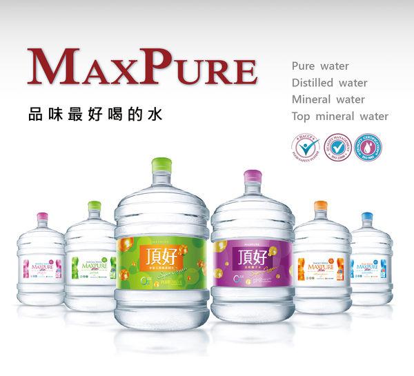 立式溫熱飲水機(白)+鹼性離子水(A:20公升20桶 / B:12.5公升30桶,A或B擇一)