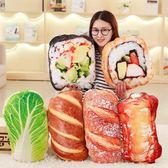 午睡枕 創意仿真3D蔬菜大白菜兩用抱枕被子二合一辦公室午睡趴枕頭靠墊被igo 俏腳丫