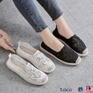 熱賣草編鞋 2021夏季草編漁夫鞋女平底老北京布鞋蕾絲網面鏤空一腳蹬懶人單鞋 coco