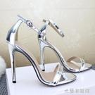 偽娘鞋 12CM歐美大碼細跟綁帶偽娘反串一字銀色系帶性感露趾超高跟女涼鞋 618大促銷