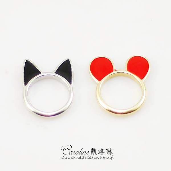 《Caroline》★【俏皮貓】甜美魅力、高雅大方設計喵星人配飾時尚戒指68703