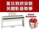 Roland 樂蘭 FP30 88鍵 數位電鋼琴 附原廠琴架、三音踏板 【FP-30】  另贈獨家贈品