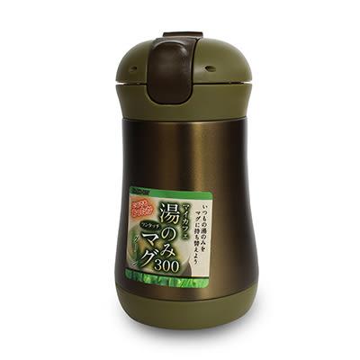 日本Pearl 和風彈蓋式保溫杯300ml(共三色) 保溫壺 不銹鋼 隨身瓶 隨行杯 好生活