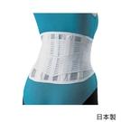 護具 護帶 護腰 - 軀幹護具 保護腰椎 護腰帶 日本製 [H0198]