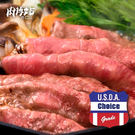 【肉搏站】美國 牛小排火鍋肉片 (200...