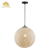 HONEY COMB 南洋風麻球單吊燈 BL-11817-300