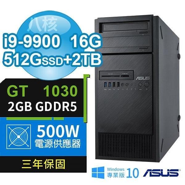 【南紡購物中心】ASUS 華碩 WS690T 商用工作站(i9-9900/16G/512G PCIe+2TB/GT1030 2G/WIN10專業版)