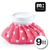 muva-冰熱雙效水袋-9吋粉點