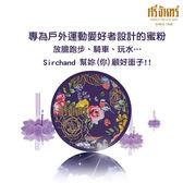 泰國 Srichand Translucent Powder皙嬋 奇蹟控油透亮蜜粉(10g)【小三美日】