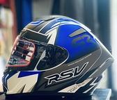 RSV安全帽,SPYDER,53/消光黑藍