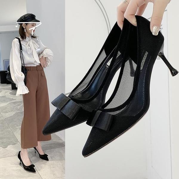 黑色高跟鞋女年新款春款細跟性感百搭仙女風網紅尖頭網紗單鞋 雙12全館免運