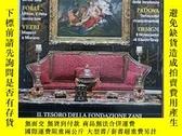 二手書博民逛書店ANTIQUARIATO罕見意大利藝術雜誌 2020年2月 英文版Y42402