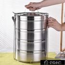 便當盒 不銹鋼雙層保溫飯盒桶2/3/4/5多層便當飯菜餐盒超大容量食格提鍋